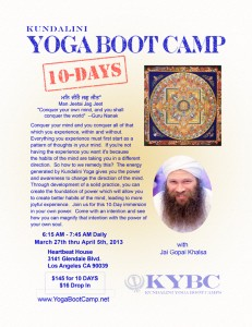Kundalini Yoga Boot Camp Heartbeat House March 27th 2013